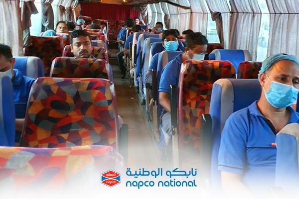 نابكو الوطنية تؤكد: سلامة الموظفين أولا